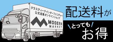 38614ceb46 チェスト、キャビネット|家具・インテリア通販のクラスティーナ【モダン ...