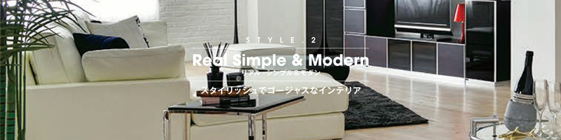 Real Simple&Modern