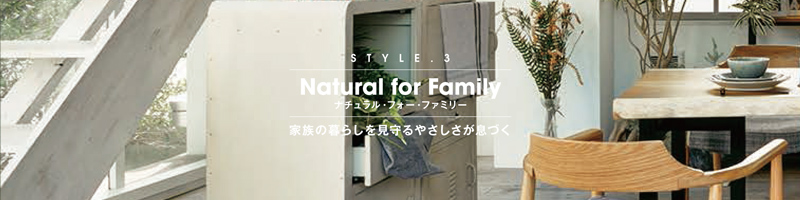 Natural for Family