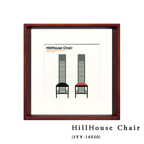 Hillhouse Chair